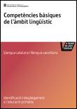 Competències bàsiques de l'àmbit lingüístic de l'educació primària