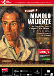 Manolo Valiente al MUME